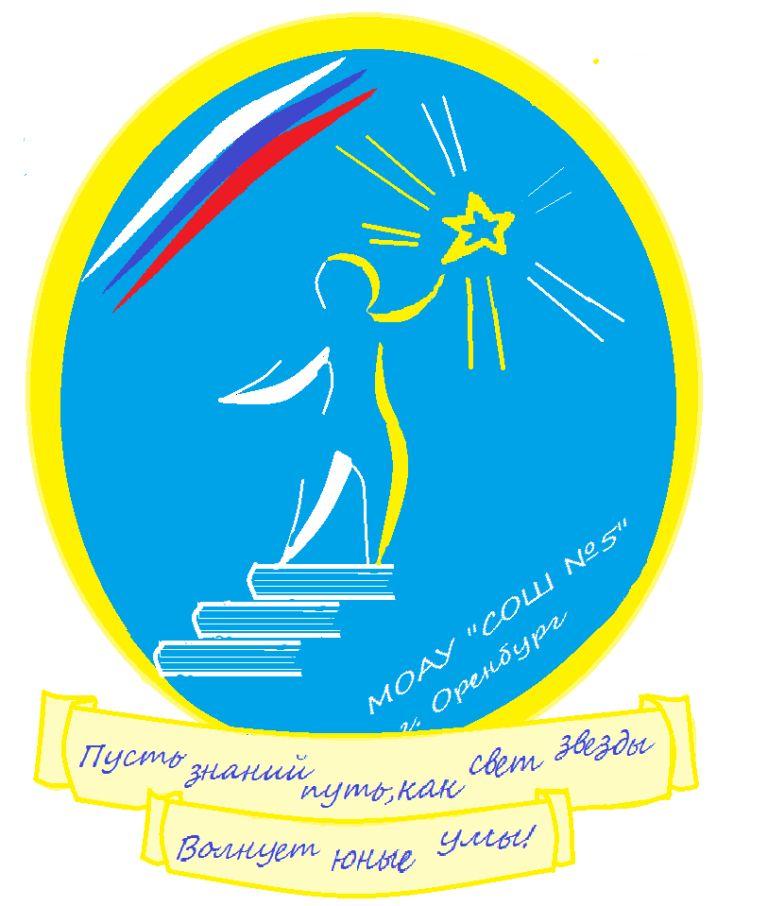 Символы школьной научно-практической конференции - Новости ...